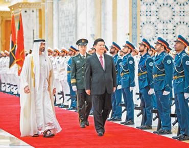 习近平出席阿联酋欢迎仪式