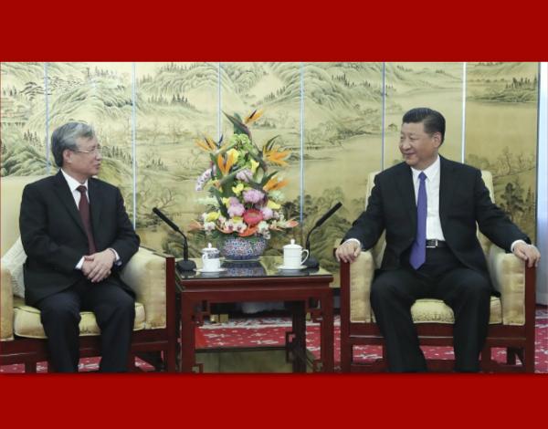 习近平会见越共中央政治局委员陈国旺