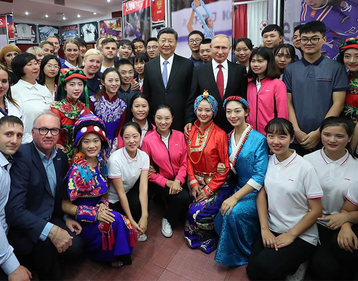 """习近平和普京共同访问""""海洋""""全俄儿童中心"""