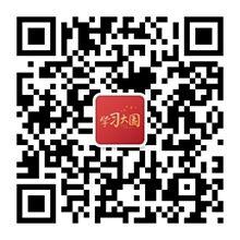 """""""学习有声"""":换了三种交通工具专程来这里!来听听习近平与重庆老乡的这段对话"""