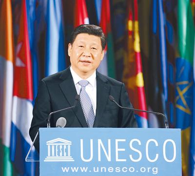 中国的文明观,让世界看见