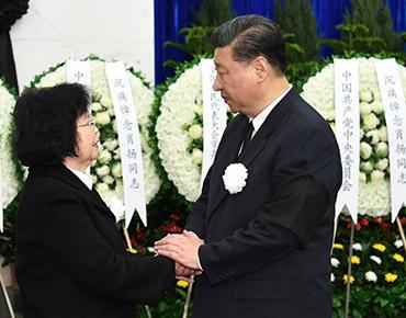 肖扬同志遗体火化 习近平等到八宝山革命公墓送别