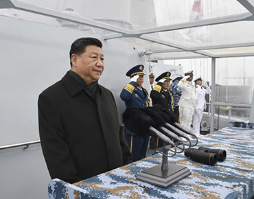 习近平出席庆祝人民海军成立70周年海上阅兵活动