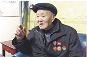95岁战斗英雄张富清