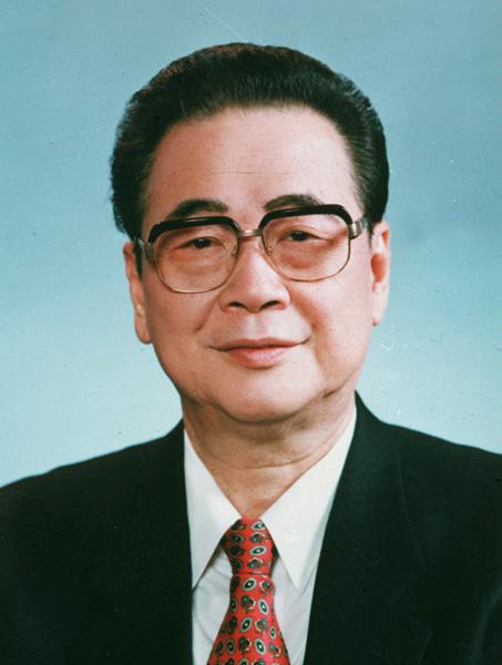 李鵬同志逝世