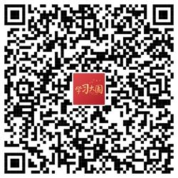 中国共产党新闻网学习FM微信小程序正式上线