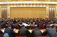 王沪宁出席中央宣讲团动员会
