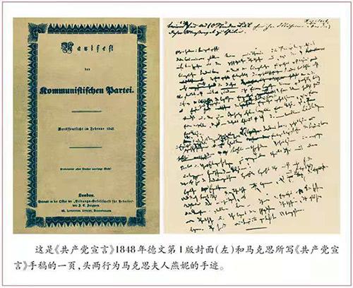 习近平:学习马克思主义基本理论是共产党人的必修课