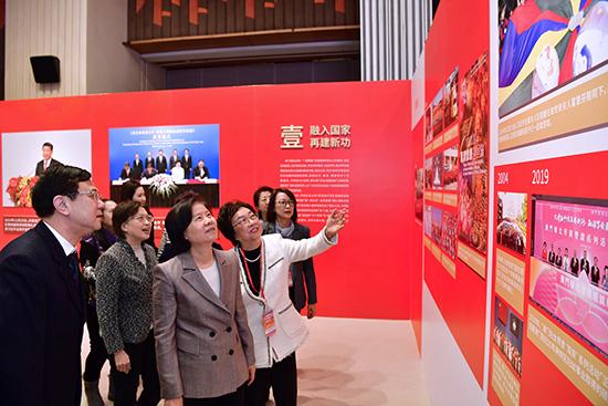 澳门妇幼发展成就展在京开幕沈跃