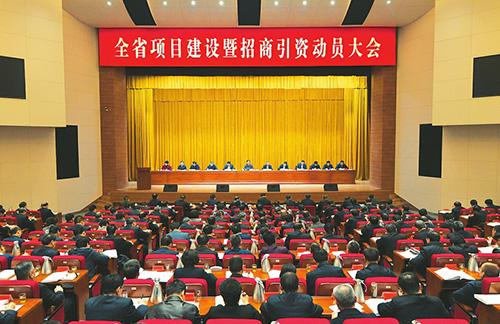 http://www.sxiyu.com/shanxixinwen/51565.html
