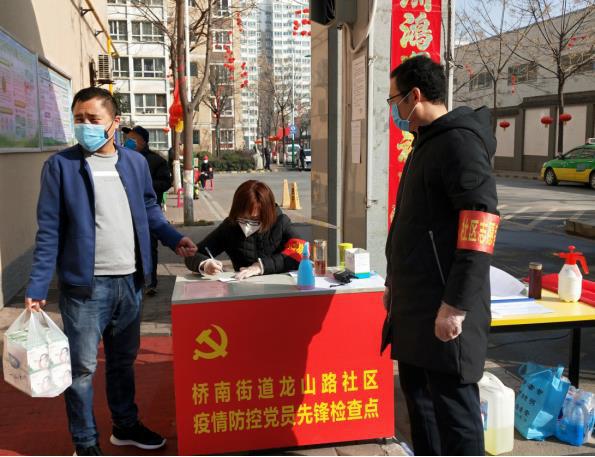 吹响冲锋号集结第一线――陕西省宝鸡市在职党员干部职工下沉社区