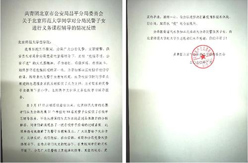 北京师范大学哲学学院:用dnf副职业哪个最赚钱青春拥抱时代需要、践行使命担当