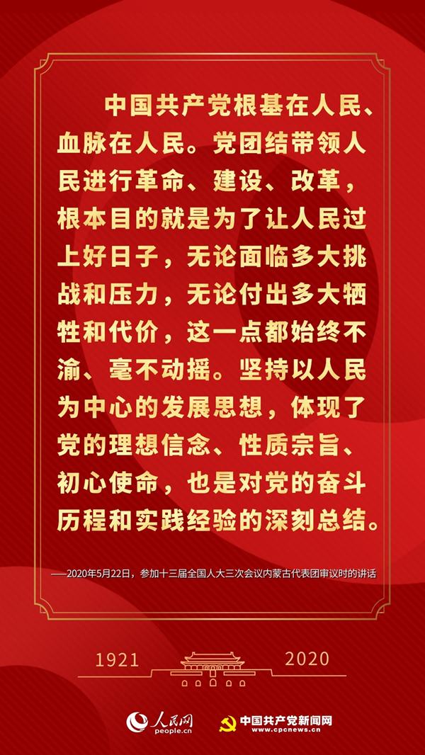 """西峡太平镇黄石庵村隆重举办""""庆七一、颂党恩、听党话""""文艺联欢晚会"""