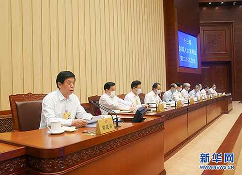 人大常委会第二十次会议在京举行