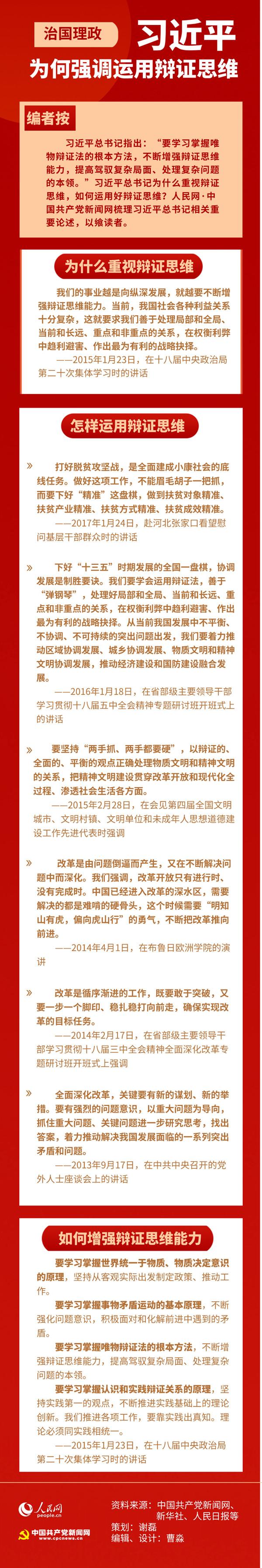 唐河县滨河街道:畜牧防疫 助力脱贫攻坚