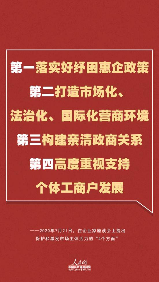 中国经济如何乘风破浪?总书记最新讲话指明方向