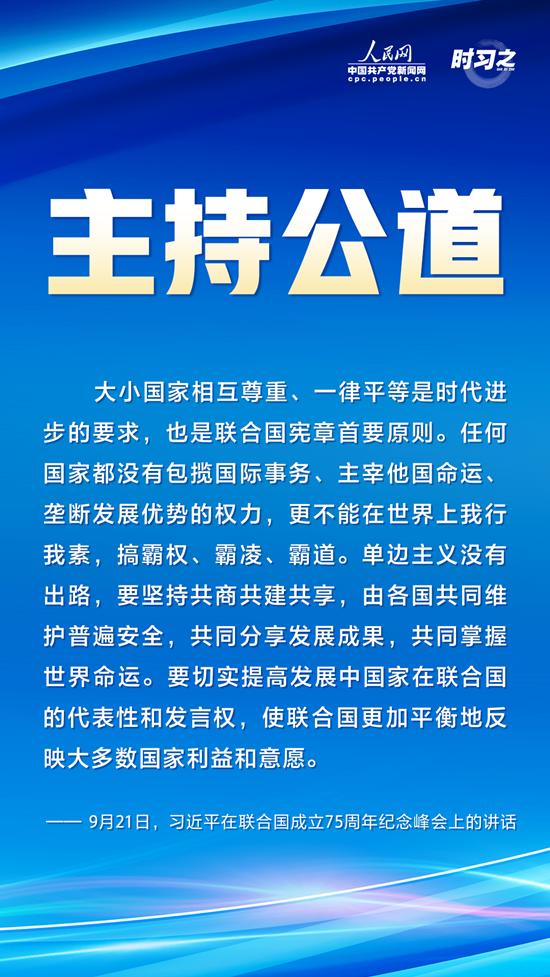 南水北调中线南阳管理处党支部组织学习习近平总书记在全国抗击新冠肺炎疫情表彰大会上的重要讲话