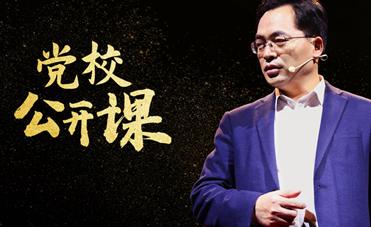 �h(dang)校公(gong)�_�n  中(zhong)��道(dao)路�楹尉哂��大的(de)生命力?