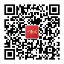 """微信(xin)""""��(sao)一(yi)��(sao)""""添(tian)加""""�W�(xi)大��"""""""