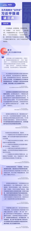 """南召县抓好优化营商环境""""头号工程"""""""