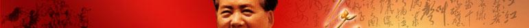 完整全面地展示毛泽东军事思想