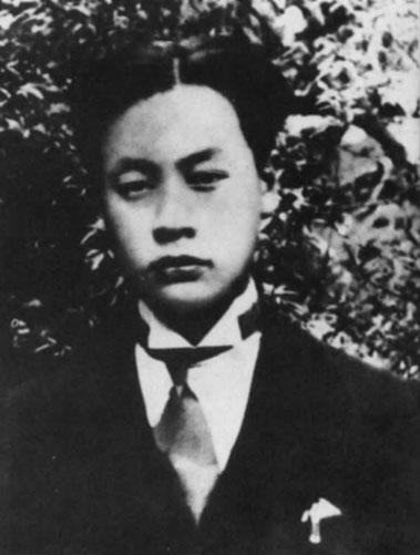 1921年由法國歸國時的陳毅--陳毅...