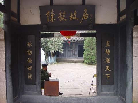 四川农村瓦房设计图