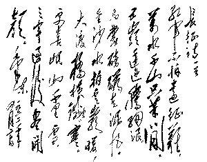 关于毛泽东的诗词_关于诗词的手抄报_月季花诗词