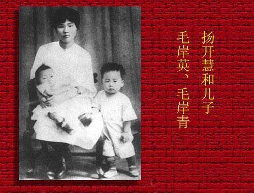 资料类 红色日历 正文      1930年11月14日,毛泽东的妻子杨开慧被杀图片
