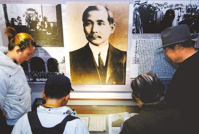 11月12日,沈阳市孙中山纪念馆举办纪念孙中山先生诞辰...