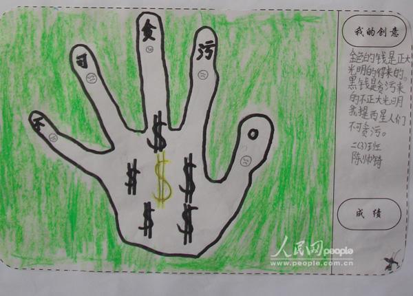 小学生廉洁简单的画_廉洁组合松竹梅图片