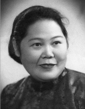 1995年12月11日 我国当代著名女作家杨沫逝世