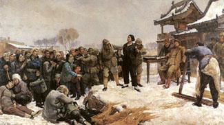 1947年1月12日 刘胡兰英勇就义--中国共产党新