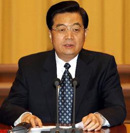 胡锦涛在北京举行的中央纪律检查委员会第七次全体