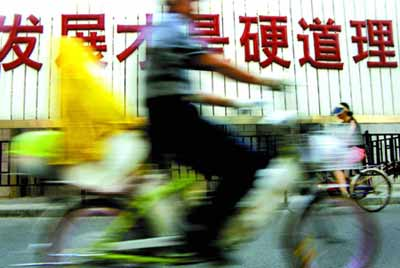 1920年中国经济总量_德国经济总量世界排名