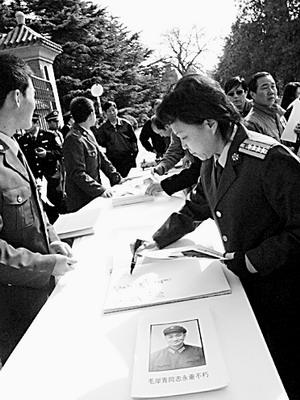 他不愧为毛泽东和杨开慧的好儿子--中国共产
