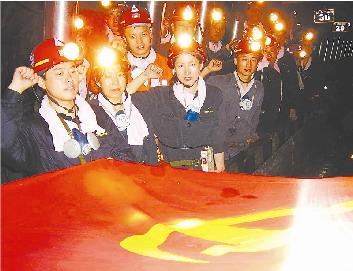 百善煤矿21名预备党员井下面对党旗宣誓入党