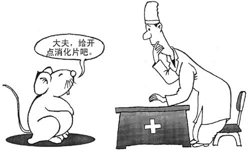 廉政漫画 局长家的鼠图片
