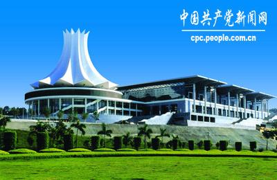 石家庄百岛绿城logo