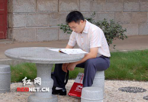 湖南举行公选省管干部考试 多为高学历并有基