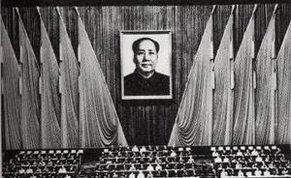 中国共产党历届全国代表大会数据库 - 奥若 - 驾  驭  海  的  河