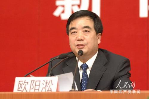 中组部副部长欧阳淞介绍情况
