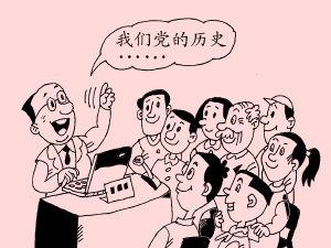 社区:庆盛漫画乐(2)清水之漫画图片