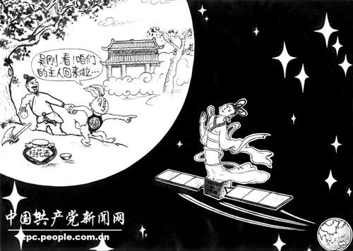 网友漫画 嫦娥 一号 推向民族复兴的殿堂