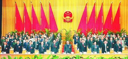 海南省四届人大一次会议胜利闭幕 选举卫留成