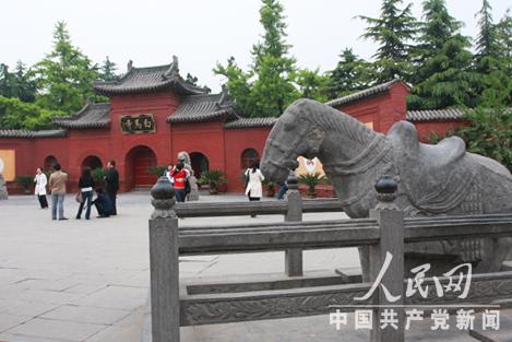 中国第一古刹白塔寺
