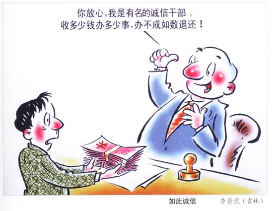 道西说东(四) - 双塔山 - sts8658的博客