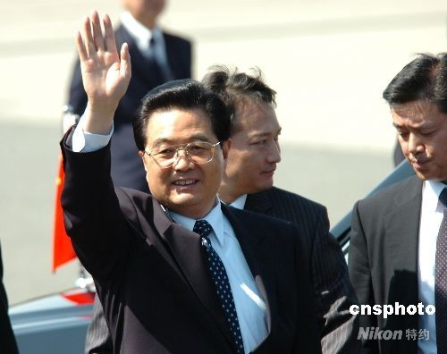 President Hu visiting New York