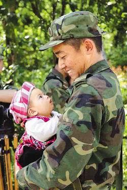 最可爱的人--中国共产