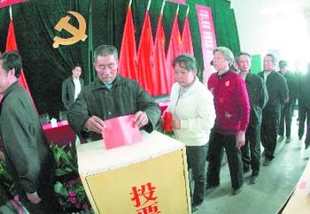 """员""""公推直选""""村支书.  摄  -长沙市成试点, 公推直选 64个村党支"""
